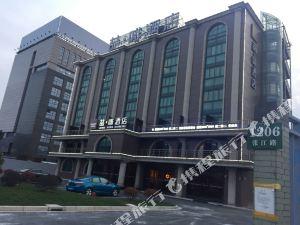 喆啡酒店(上海張江迪士尼店)