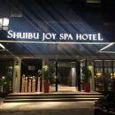 福州水部悅容溫泉酒店