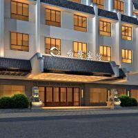 南京白鷺賓館酒店預訂