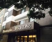 如家精選酒店(上海新天地陸家浜路地鐵站店)