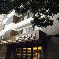 如家精選酒店(上海新天地陸家浜路地鐵站店)酒店預訂