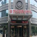 滕州魯南警官培訓中心