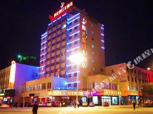 武威陽光假日大酒店