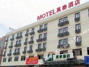 莫泰168(寧海客運中心店)
