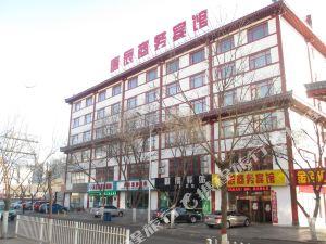 靈武唐辰商務賓館