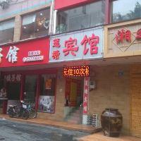 深圳蓮塘賓館酒店預訂