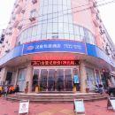 漢庭酒店(六安萬達廣場店)(原人民路店)
