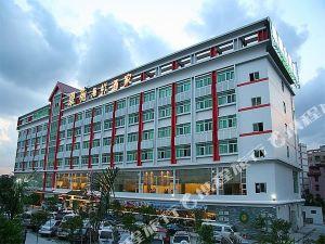 廣州綠洲大酒店(Oasis Hotel)