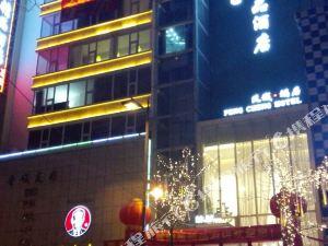 晉城鳳城蝸居精品酒店
