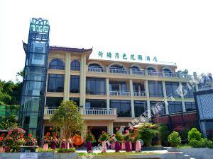 肇慶荷塘月色花園酒店