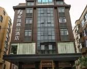 平潭家園精品酒店