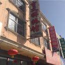 山陰吉又祥旅館