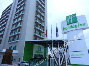 安卡拉假日酒店 - 楚庫蘭巴爾(Holiday Inn Ankara - Cukurambar)