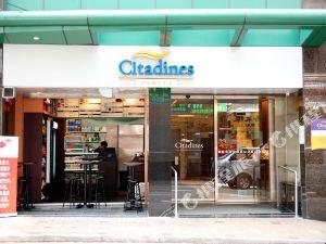 香港馨樂庭亞士釐服務公寓