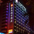 梧州金龍城市酒店