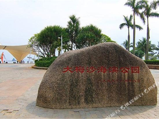 深圳途家斯維登度假公寓(東部華庭大梅沙)周邊圖片