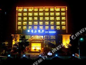 大邑西嶺雪山喜心酒店