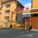 靖宇日租家庭公寓