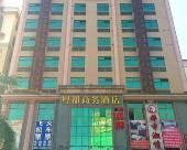 深圳粵都商務酒店