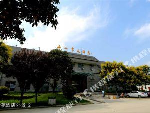 華山景苑酒店