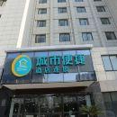 城市便捷酒店(如東行政中心店)
