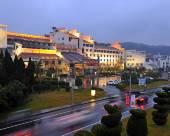 黃山國際大酒店