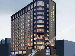 昆侖雅居酒店(魯山店)