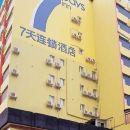 7天連鎖酒店(上海松江店)