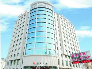 阿克蘇華龍酒店