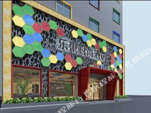 樂巢商務酒店(新鄭升達大學店)