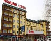 如家酒店(遼源火車站站前客運站店)
