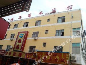 金昌梅海商務賓館