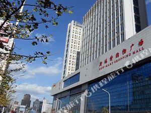 本溪佳和國際商務公寓