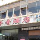 臨高奇香酒店