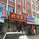慶安北方旅店