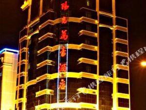 瓊海陽光億壕酒店