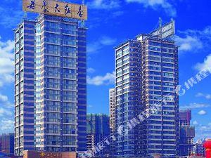 重慶君豪大飯店