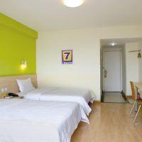7天連鎖酒店(杭州高沙地鐵站店)酒店預訂