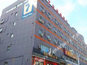 7天連鎖酒店(晉城蘭花路店)