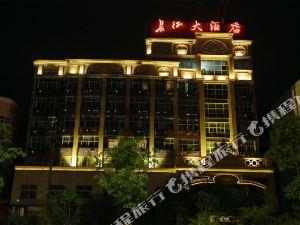 瑞金長征大酒店