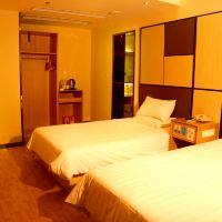 漢庭酒店(重慶合川行政中心店)酒店預訂