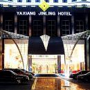 洛陽雅香金陵大飯店