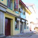 郎木寺東佳瑞士賓館