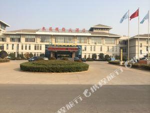 連云港東圓國際大酒店