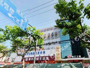 錦江之星(上海陸家嘴店)
