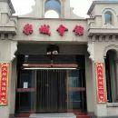 昔陽樂城會館