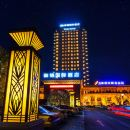 建湖御錦國際酒店