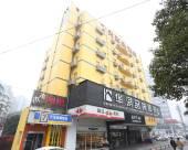 7天連鎖酒店(長沙鐵道學院店)