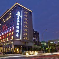 嘉義皇品國際酒店酒店預訂