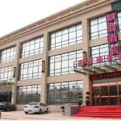 西安朗鼎商務酒店